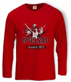 Mossad Munich Long Sleeve T-Shirt