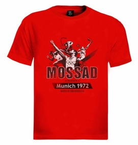 Mossad Munich T-Shirt