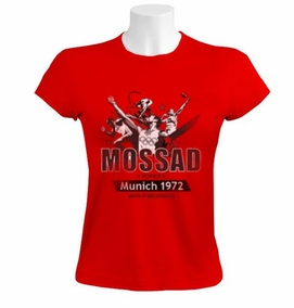 Mossad Munich Women T-Shirt