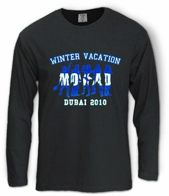 Mossad Vacation in Dubai Long Sleeve T-Shirt