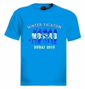 Mossad Vacation in Dubai T-Shirt