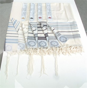 Mt. Hermon Traditional Jewish Talit for adults 150X200cm