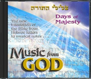 Music From God 2 - Days of Majesty