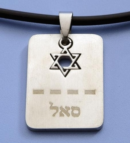 Neck Tag shaped Kabbalah Wealth Pendant