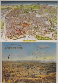 Old City of Jerusalem Map Placemat (Russian)