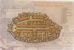 Old Jerusalem Mosaic Placemat