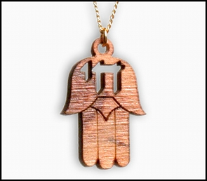 olivewood chain OCH-026