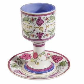 oriental - Color - Kiddush Cup and Plate Set