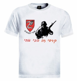 Paratroopers badge T-Shirt