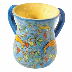 Peacocks Netilat Yadayim Cup (Large) CAT# NYL-4
