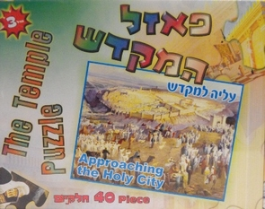 Pilgrims on the way to the Holy Temple - 40 pieces Puzzle