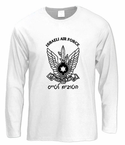Pilots Hebrew Long Sleeve T-Shirt