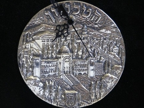 Plaque and Watch of  TECHNION