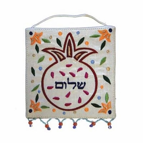 "Pomegranate Embroidered Small Wall Decoration - ""Shalom"" in Hebrew CAT# WS - 16"