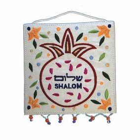 "Pomegranate Embroidered Small Wall Decoration - ""Shalom"" in Hebrew+English CAT# WS - 18"