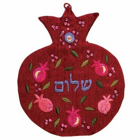 "Pomegranates Embroidered Wall Decoration - ""Shalom"" in Hebrew CAT# WSC - 3"