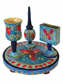 Pomegranates Havdalah Set CAT# HAV-6