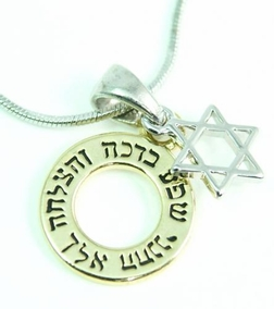 Prosperity Kabbalah Necklace