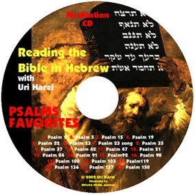 PSALMS FAVORITES Meditation CD