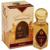 Scent of Galilee Myrrh Anointing Oil - 10ml