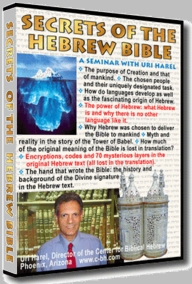 Secrets of the Hebrew Bible