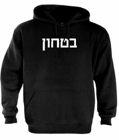 Security Uniform Hoodie