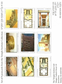 Set of Nine Temple Postcards.