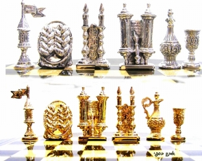 Shabath Shalom Chess Set