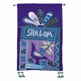 Shalom - Blue Wall Hanging In English CAT# SE-3