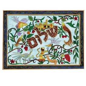 Shalom Framed Painted Wooden Picture CAT# P- 2
