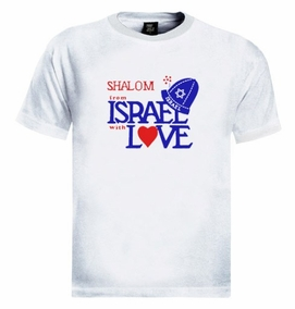 Shalom from Israel T-shirt