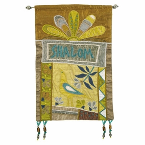 Shalom - Gold Wall Hanging In English CAT# SE-2