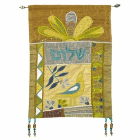 Shalom – Gold Wall Hanging in Hebrew CAT# SH-2