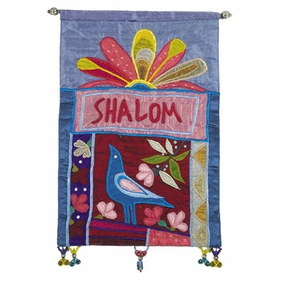 Shalom - Multicolor Wall Hanging In English CAT# SE-1