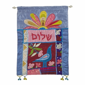 Shalom – Multicolor Wall Hanging in Hebrew CAT# SH-1