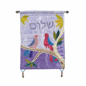 Shalom Wall Hanging CAT# HL-8