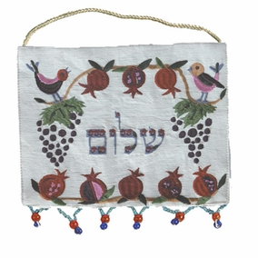 Shalom Wall Hanging in Hebrew - Medium CAT# WM - 5