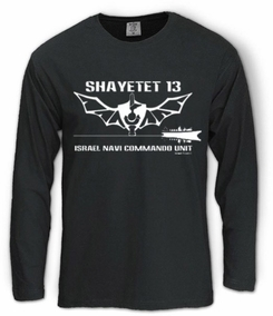 Shayetet 13 Long Sleeve T-Shirt