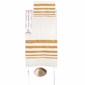 "Silk Tallit with Embroidered Atara CAT# TSW- 5, 55"" X 71"""