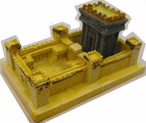 Small Model of Beit Hamikdash