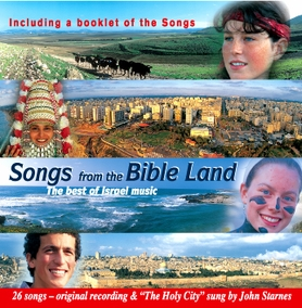 Songs From The Bible Land CD