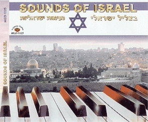 sounds of Israel