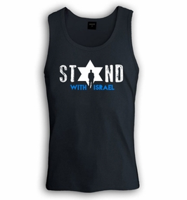 Stand with Israel Singlet