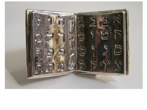 Sterling Silver Alef-Beit Book