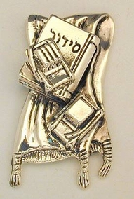 Sterling Silver Bar Mitzvah Set