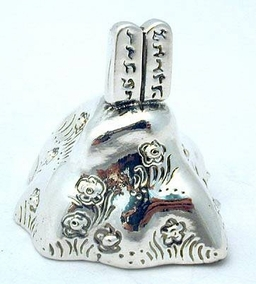 Sterling Silver Big Sini Mountain
