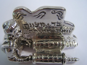 Sterling Silver Boy in front of the Torah