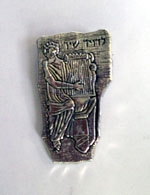 Sterling Silver David Hamelech Brooch