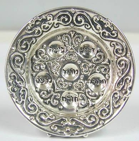 Sterling Silver Deep Pesach Plate