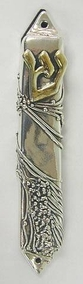Sterling Silver Knotted Mezuzha